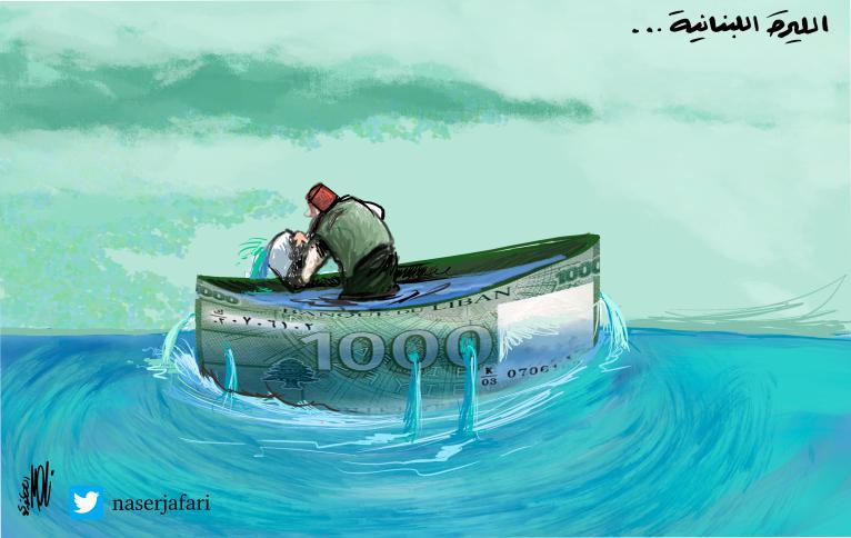 كاريكاتير صحيفة القدس