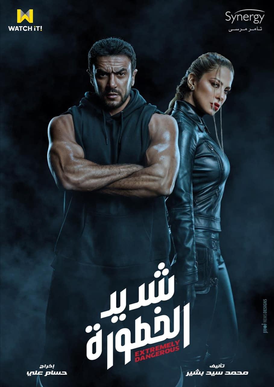 ريم مصطفى واحمد العوضى
