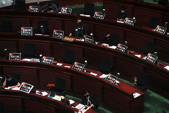 البرلمان  الصينى