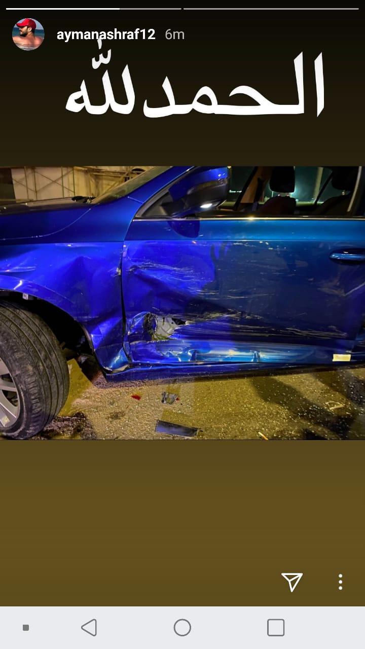 سيارة ايمن اشرف