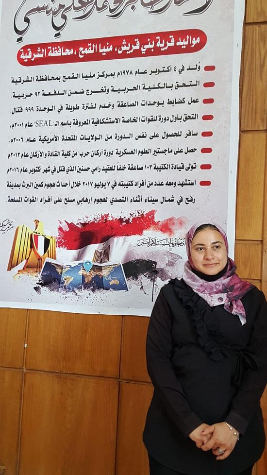 زوجة الشهيد أحمد منسى (1)