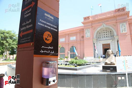 فتح المتحف امام الزوار  (6)