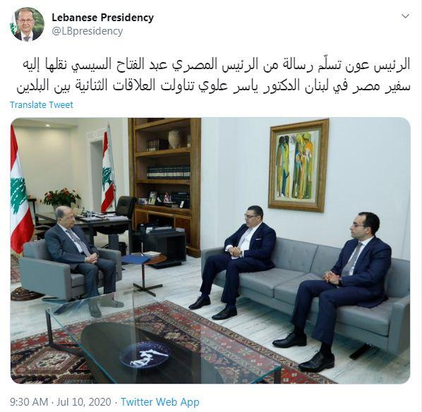 حساب رئاسة لبنان على تويتر