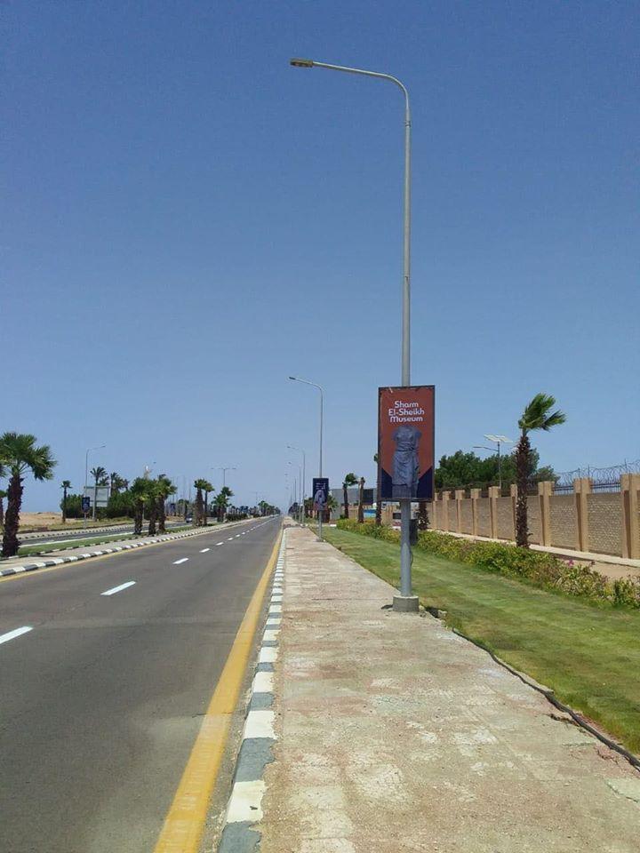 لافتات متحف شرم الشيخ (6)