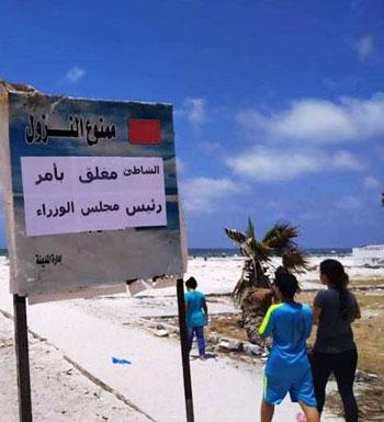 شاطئ-النخيل-(1)