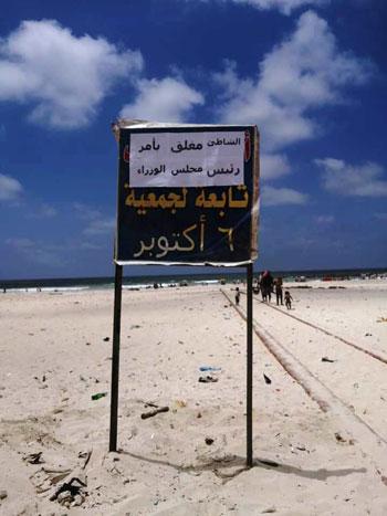 شاطئ-النخيل-(3)
