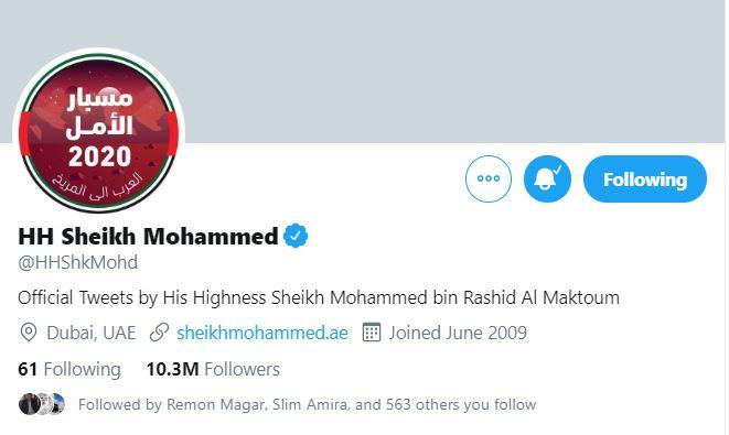 حساب الشيخ محمد بن راشد عبر موقع تويتر