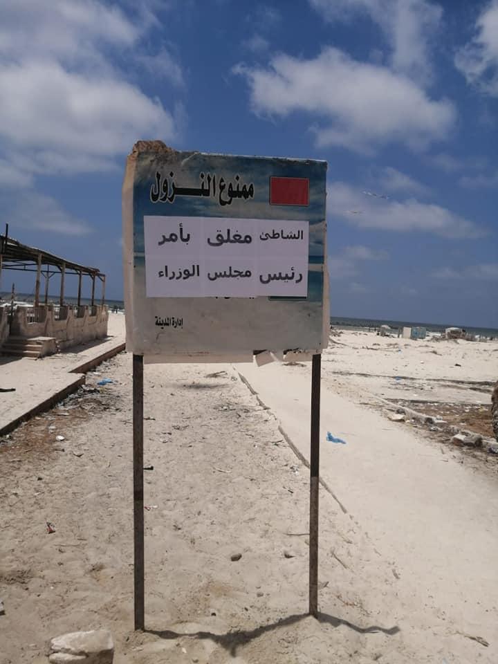 شاطئ النخيل (2)