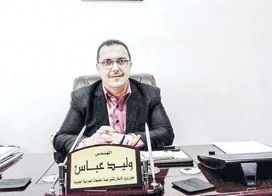 وليد-عباس