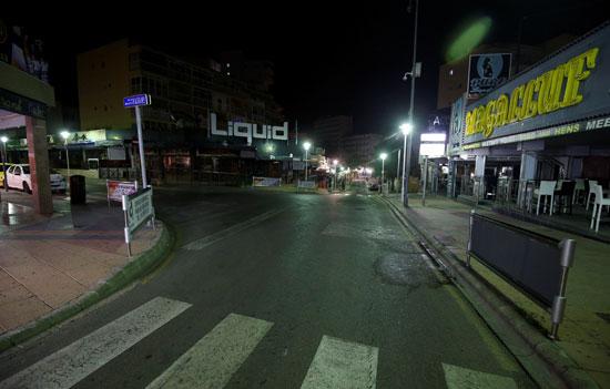 شارع بونتا بالينا بعد إغلاقه