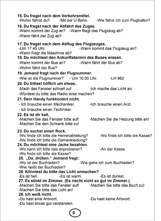 مراجعة-ليلة-الإمتحان--ألماني-يوم-السابع-2-5