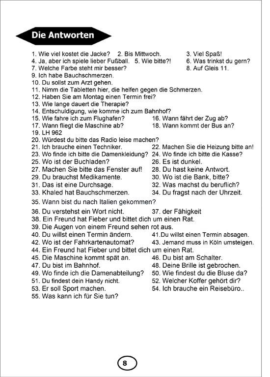 مراجعة-ليلة-الإمتحان--ألماني-يوم-السابع-2-8