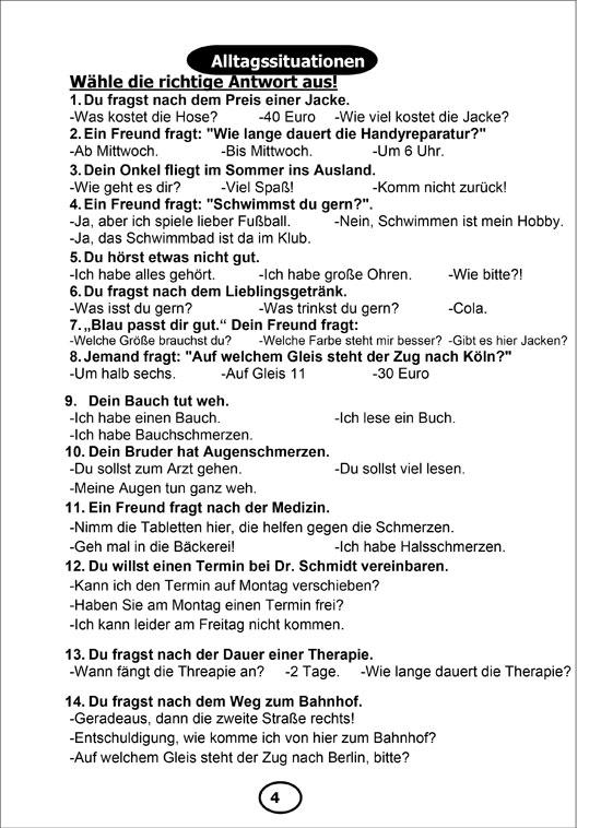 مراجعة-ليلة-الإمتحان--ألماني-يوم-السابع-2-4