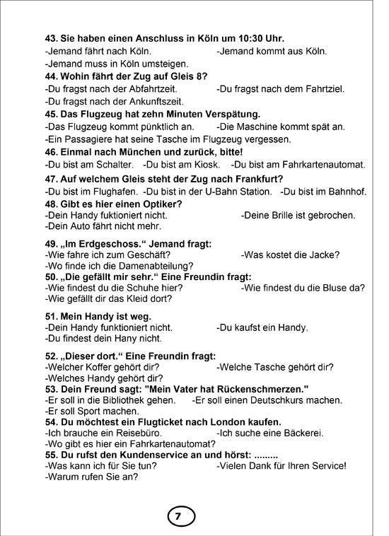 مراجعة-ليلة-الإمتحان--ألماني-يوم-السابع-2-7