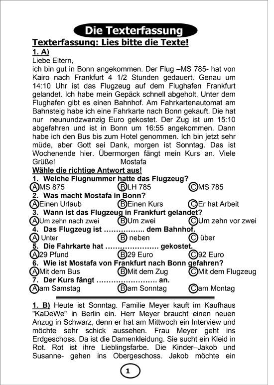 مراجعة-ليلة-الإمتحان--ألماني-يوم-السابع-2-1