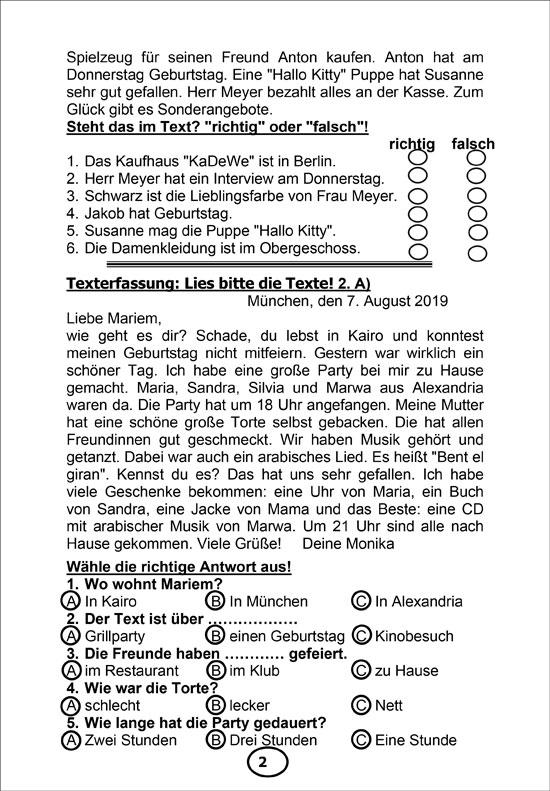 مراجعة-ليلة-الإمتحان--ألماني-يوم-السابع-2-2