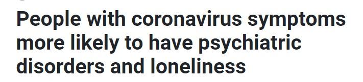 اعراض كورونا تسبب الشعور بالوحدة