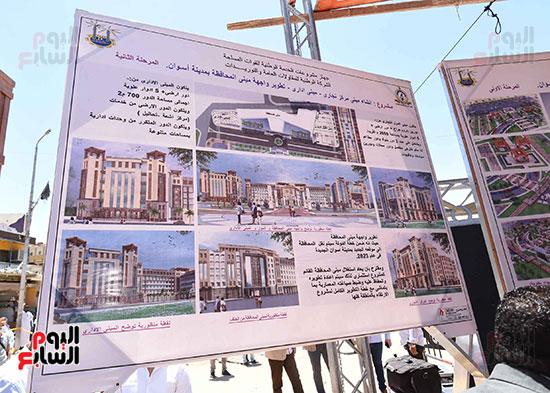 رئيس الوزراء يتفقد أعمال تطوير السوق السياحى بأسوان  (4)