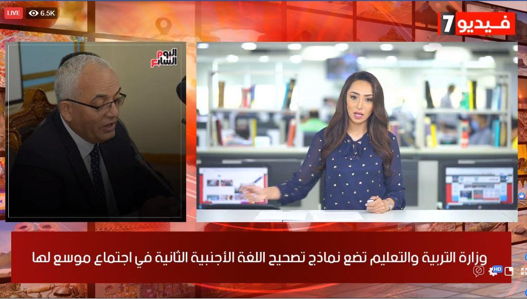 نشرة اخبار الظهيرة من اليوم السابع