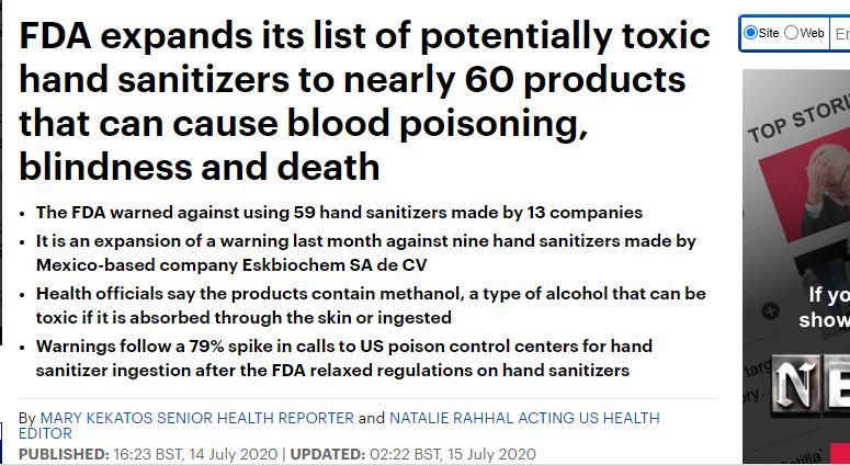 تحذير من 59 نوعا من مطهرات اليدين