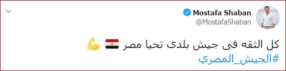 مصطفى شعبان على تويتر