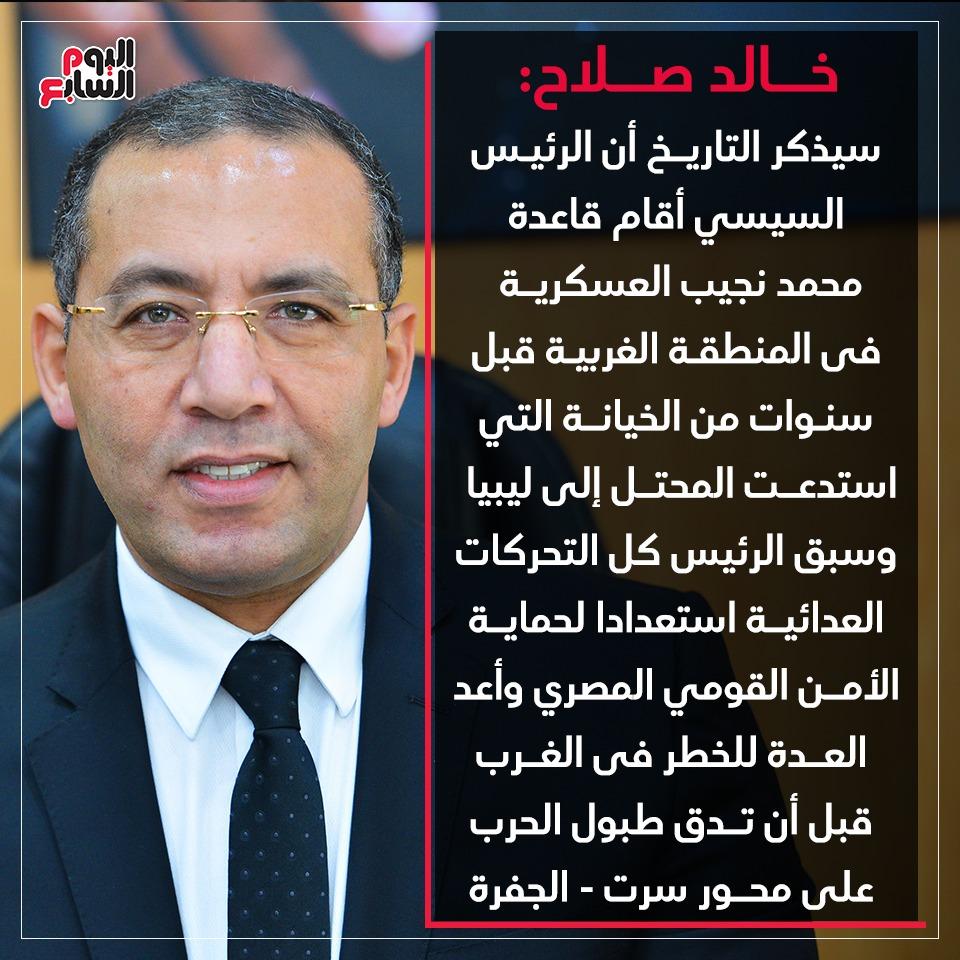 خالد صلاح (3)