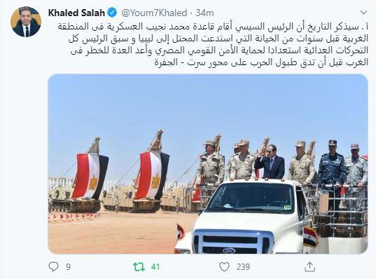 خالد صلاح (1)