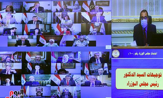 اجتماع مجلس الوزراء عبر تقنية الفيديو كونفرانس (10)