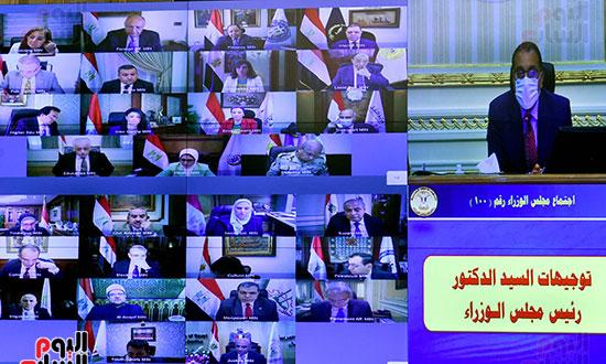 اجتماع مجلس الوزراء عبر تقنية الفيديو كونفرانس (9)