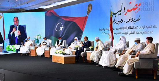 مؤتمر القبائل الليبية (1)