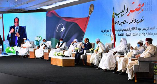 مؤتمر القبائل الليبية (4)