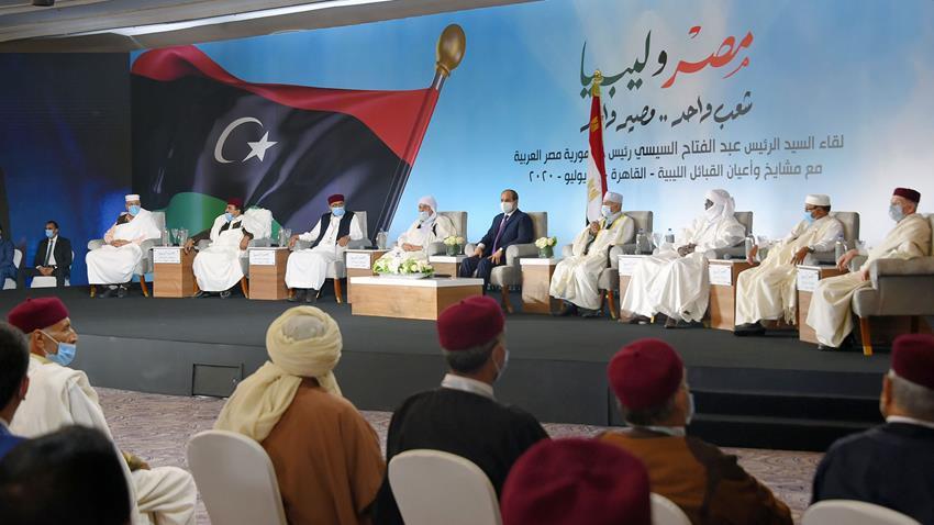 الرئيس عبد الفتاح السيسي  و لقاء مشايخ واعيان القبائل الليبية (1)