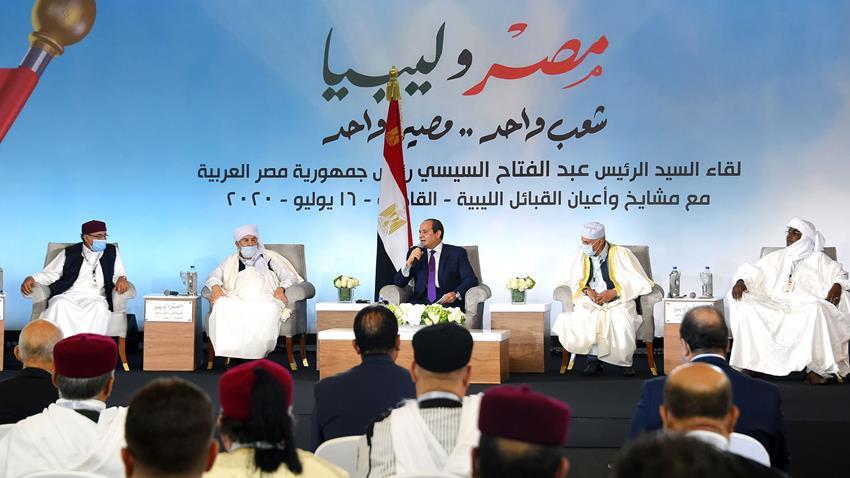 الرئيس عبد الفتاح السيسي  و لقاء مشايخ واعيان القبائل الليبية (4)