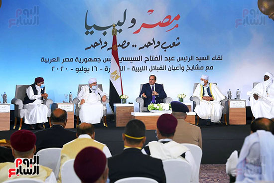 مؤتمر القبائل الليبية (6)