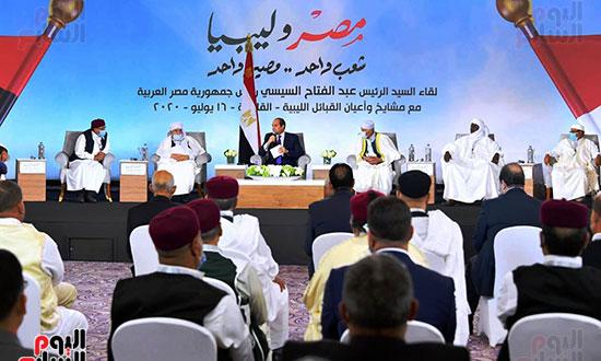 مؤتمر القبائل الليبية (5)