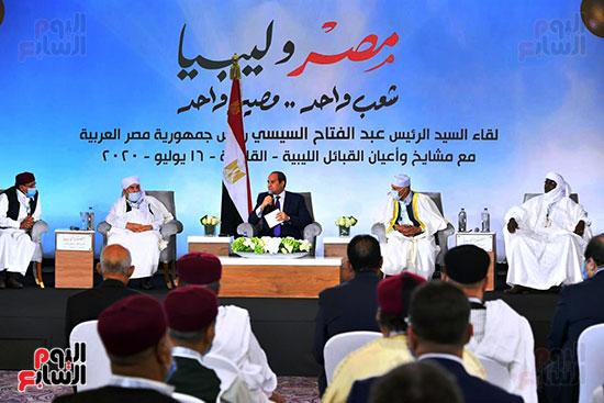 مؤتمر القبائل الليبية (3)
