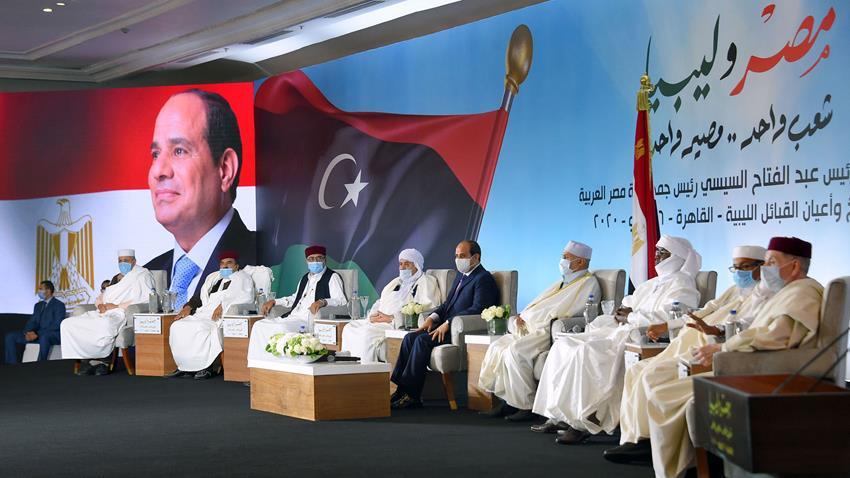 الرئيس عبد الفتاح السيسي  و لقاء مشايخ واعيان القبائل الليبية (5)