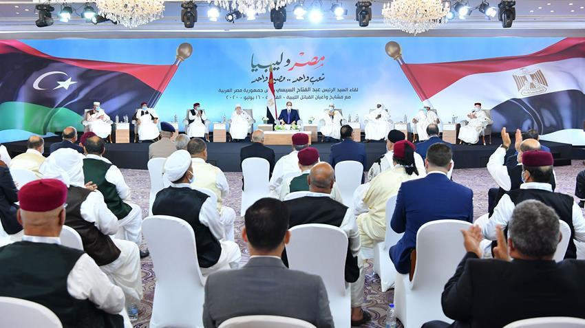 الرئيس عبد الفتاح السيسي  و لقاء مشايخ واعيان القبائل الليبية (2)