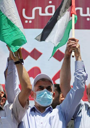 أعلم فلسطين خلال الوقفة