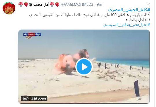 هاشتاج كلنا الجيش المصرى  (4)