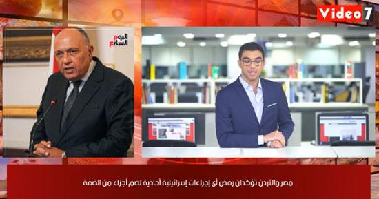 اخبار الليوم السابع (7)