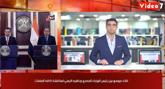 اخبار الليوم السابع (5)