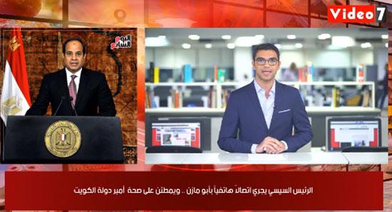 اخبار الليوم السابع (4)