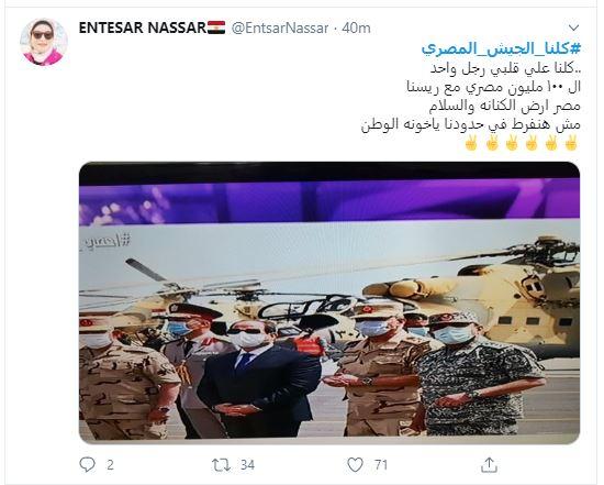 هاشتاج كلنا الجيش المصرى  (8)