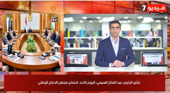اخبار الليوم السابع (2)
