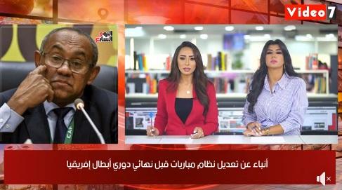 أحمد أحمد رئيس الكاف