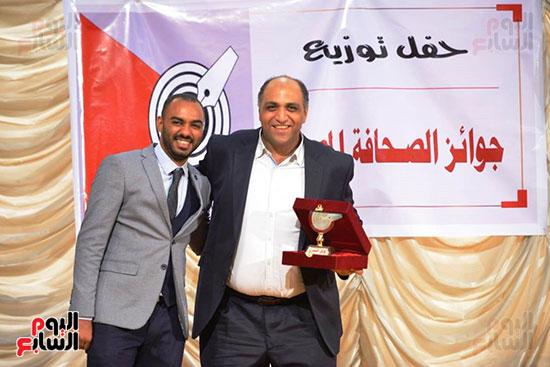 اليوم السابع تتسلم جوائز الصحافة المصرية  (2)