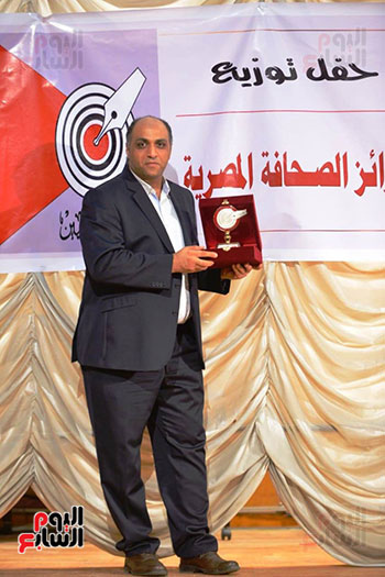اليوم السابع تتسلم جوائز الصحافة المصرية  (13)