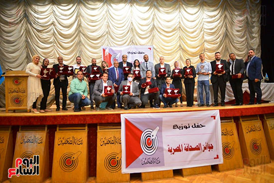 اليوم السابع تتسلم جوائز الصحافة المصرية  (5)