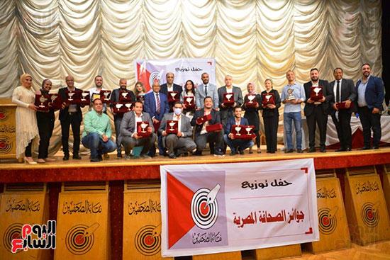 اليوم السابع تتسلم جوائز الصحافة المصرية  (10)